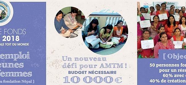 APPEL AU DON pour l'emploi des jeunes et des femmes