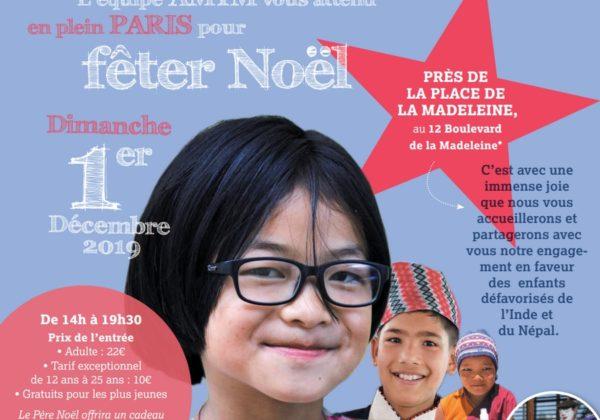 Fête de Noël AMTM :  RDV à la Madeleine !