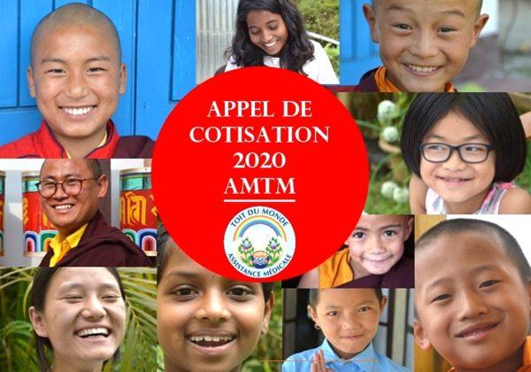 Cotisation annuelle AMTM